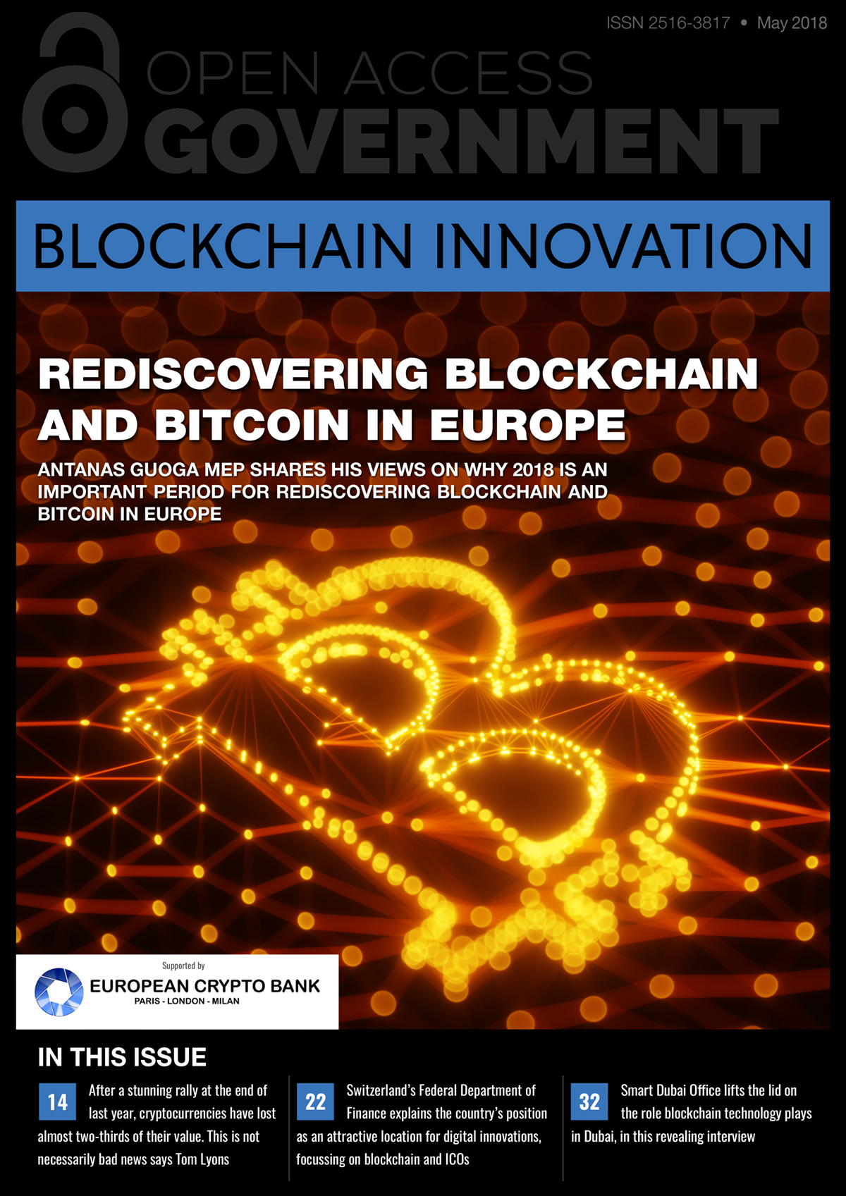 Blockchain Innovation