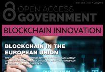 Blockchain Innovation July