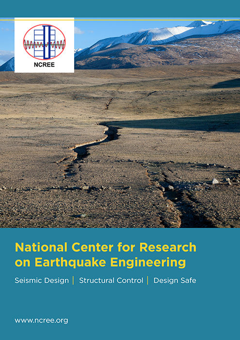 Research on Earthquake Engineering, early warning