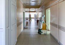 hospital floors