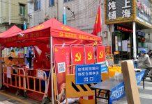 vaccine passport, china covid
