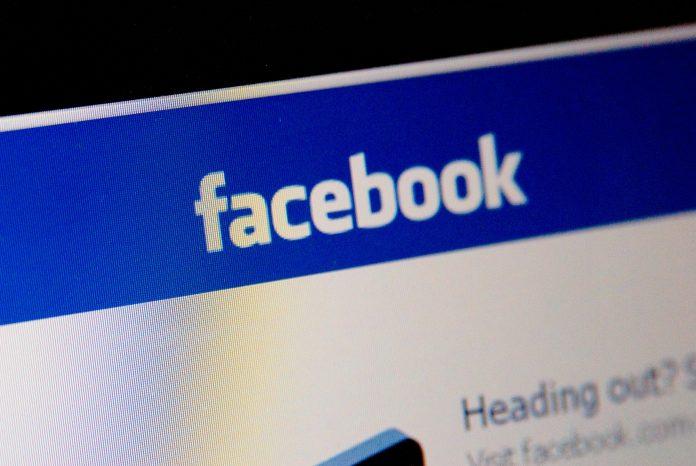 antitrust investigation facebook, social media